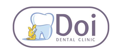 どい歯科クリニック